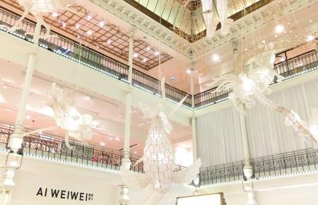Le Bon marché Ai Weiwei - V2
